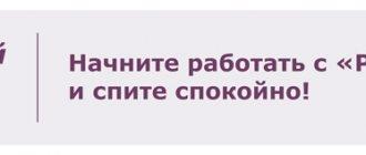 Бухучет_Грамотный бухгалтер