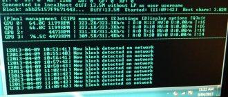 CGMiner v4.11.1: Скачать майнер GPU/FPGA/ASIC для Windows