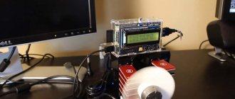 Ферма из USB-майнеров в действии