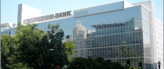 изображение банка.