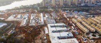 Строительство больниц в Ухане